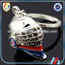 3D Metal Hollow Helmet Keychain