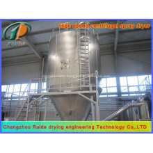Compound fertilizer spray drying tower