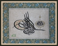Islamic embroidery