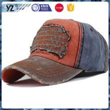 New product OEM design logo custom baseball cap China wholesale