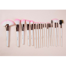 18PCS White Travelling Cosmetic Kits Brush with PU Leather Bag