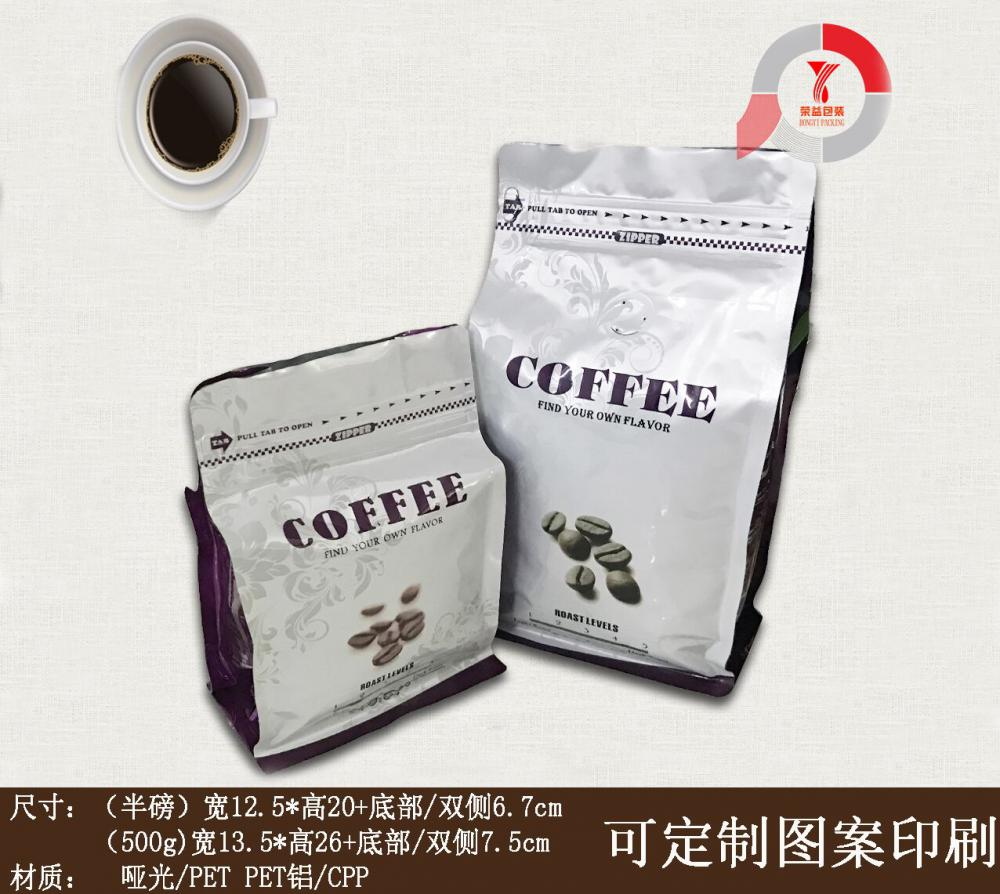 250g/500g plastic flat bottom zipper coffee bag