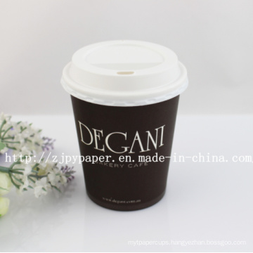 Single-Wall Paper Cup with Customized Loge-Swpc-75