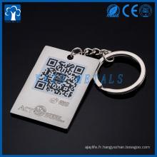 Chaîne porte-clés en métal