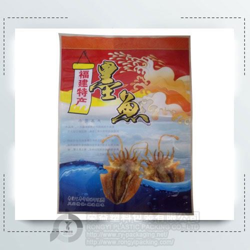 Three Side Sealing Bag for Seafood