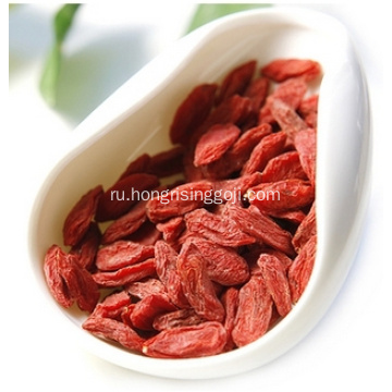 Nutrition+Dried+Goji+Berries