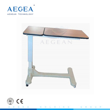 AG-OBT005 with height adjustable Function hospital over bed table