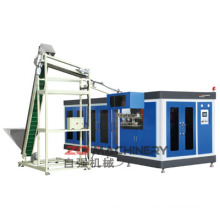 China Plastic Bottle Blow Molding Machine Manufacturer