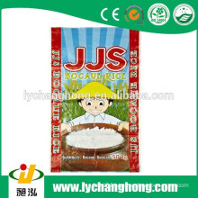 laminated pp Bag China Factory