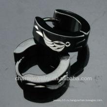 Оптовые серьги ювелирных изделий клипа серьги Huggie нержавеющей стали черные серьги HE-103