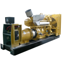 250kVA Deutz Diesel Generator Set