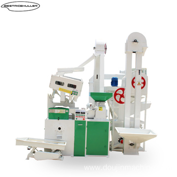 multifunction rice milling machine