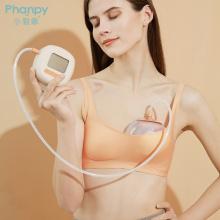Доильная установка для младенцев Elctrica Чашка для грудного насоса с функцией громкой связи