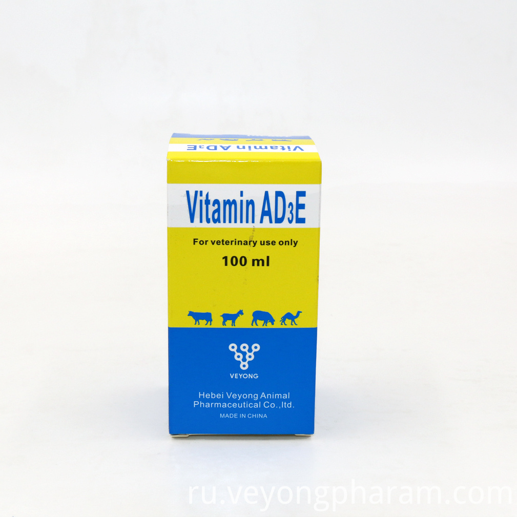 Vitamin AD3E Injection For Improves Egg production