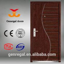 Восточно-европейский Стиль сталь МДФ бронированная входная дверь
