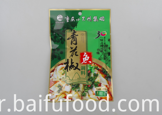 Green pepper boiled fish sauce