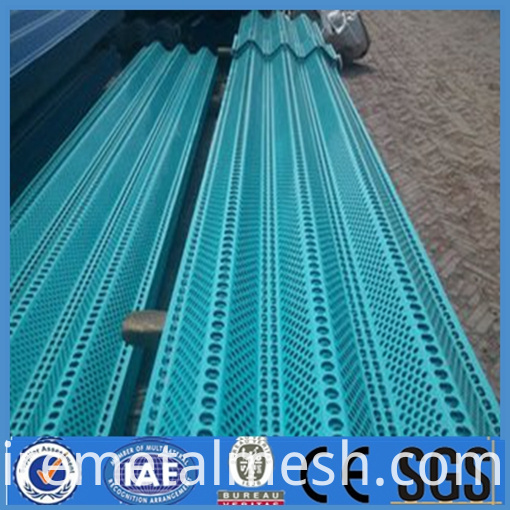 stainless steel dust proof screen