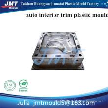 fabricante de molde de injeção plástica guarnição interior auto porta com aço p20