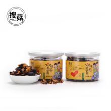 Bocados de entretenimiento chino seca chips de hongos