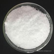 Сульфат калия (K2SO4) водорастворимое удобрение