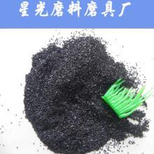 Carbón bituminoso basado en carbón para purificar el agua