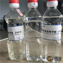 DOP Substitute Epoxy Fatty Acids Methyl Ester