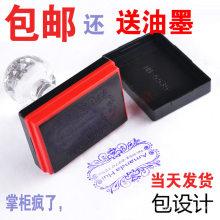 Tampon Flash de bureau encreur de haute qualité