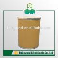 Conservateur cosmétique Diazolidinyl Urea Cas No.:78491-02-8 l'autre nom Diazoalkylurea