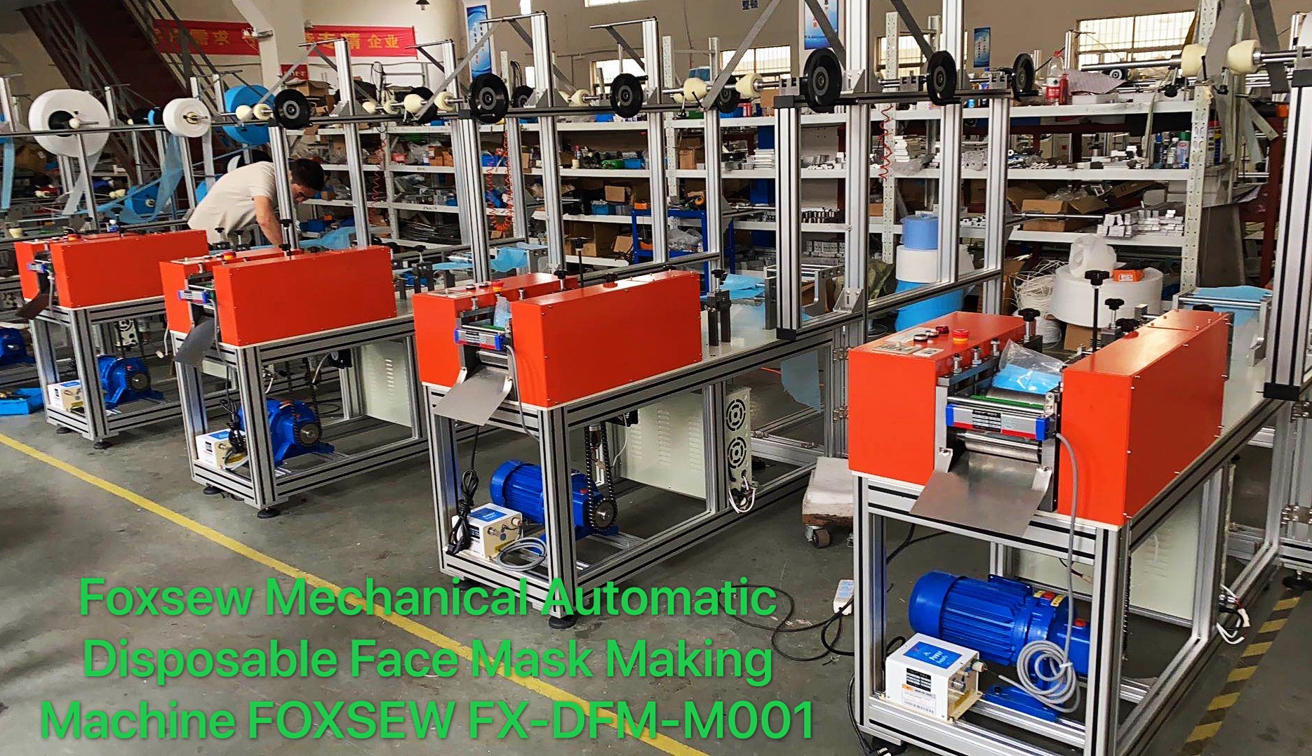 Mechanical Automatic Disposable Face Mask Making Machines (4)