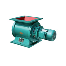 rotary airlock feeder air valve