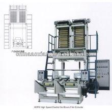 SD-70-1200 nouveau type usine top qualité automatique biodégradable sac en plastique machine en Chine