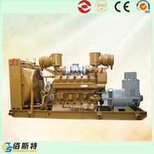 Shangchai 1000kVA Low Noise Diesel Generator