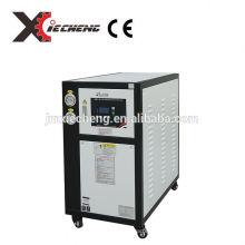 Máquina de enfriamiento de refrigerador de tanque de agua de industria de refrigeración de inyección de plástico