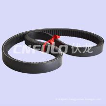 Narrow V Belt