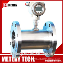 Flange connection heavy fuel oil flow meters