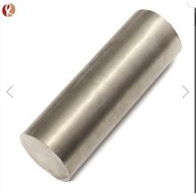ASTM B777 tungsten heavy metal alloy price per kg