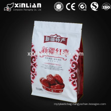 dog food packaging bag with zipper for dog food packaging