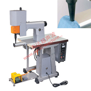 Ultrasonic Fabric Trimming Machine for Nonwoven Bags