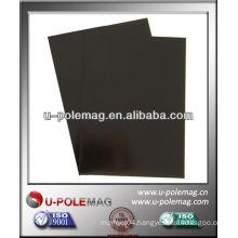 A4x0.5mm Rubber Magnet Sheet