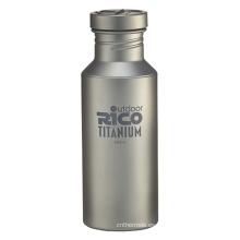Deportes de titanio de alta calidad botella de 550ml