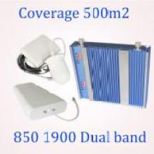 Сотовый телефон GSM850 1800 МГц мобильный телефон сигнал Booster Цена Хорошо