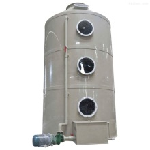 high quality industrial waste gas treatment tower