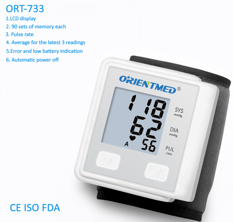 ORT733-wrist-blood-pressure-monitor