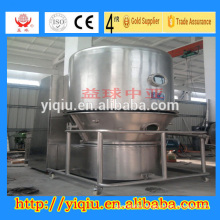 GFG Medicine/Pharmacy Material Efficienct boiling Dryer
