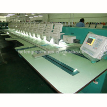 HFIII-915 high speed embroidery machine