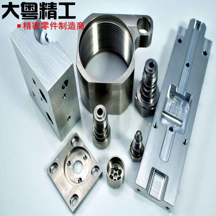 Custom CNC Machining Parts Aluminum CNC Parts
