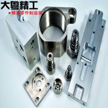 Kundenspezifische CNC-Bearbeitungsteile Aluminium-CNC-Teile