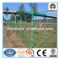 Anping Wei hao liefern verzinktem Stacheldraht / PVC Stacheldraht / Stacheldraht zum Verkauf