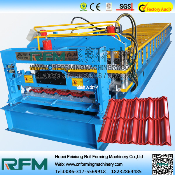roof wall glazed tile making machine