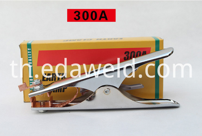 Holland 300A Earth Clamp